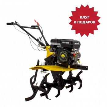Мотоблок huter мк-7500м, бенз., 4т, 7.5 л.с., 5.5 квт, 2/1 ск., шир./гл. 8