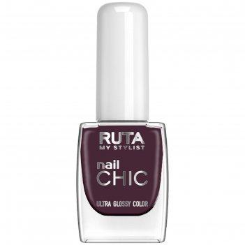 Лак для ногтей ruta nail chic, тон 93, чёрный виноград