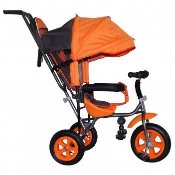 Велосипед трёхколёсный лучик малют 1, надувные колёса 10/8, цвет оранжевый