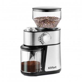Кофемолка kitfort кт-717, жерновая, 200 вт, 230/100 г, регулировка помола,