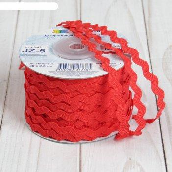 Тесьма отделочная «зигзаг», 5 мм, 30±1 м, цвет красный