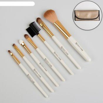 Набор кистей для макияжа «нежность», 7 предметов, на кнопке, цвет серый
