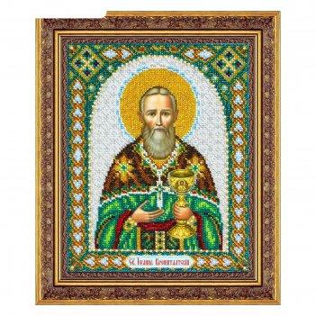 Набор для вышивки бисером «святой иван кронштадский»