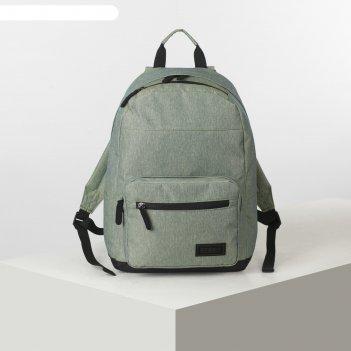 Рюкзак молодежный grizzly rq-008-1 41*28*18 зелёный
