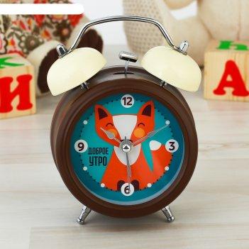 Часы будильник доброе утро!, d=8 см