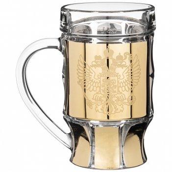 Кружка для пива 500 мл герб .