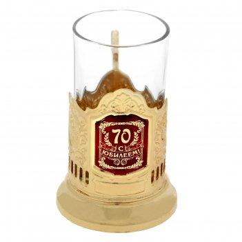 Подстаканник со стаканом с юбилеем 70, золотистый цвет