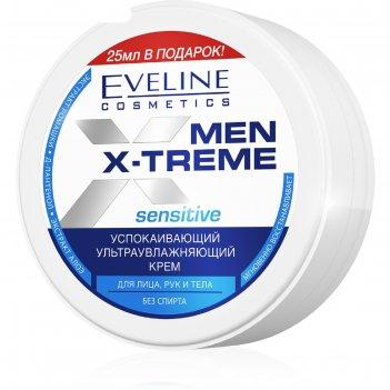 Крем для лица, рук и тела eveline men x-treme sensitive «успокаивающий», 1
