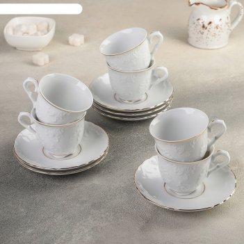 Набор кофейный на 6 персон (6 чашек 100 мл/ 6 блюдец 12,5 см)
