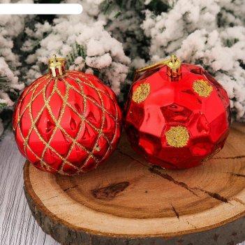 Набор шаров пластик d-8 см 8 шт ассорти красное