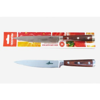 ножи стальные