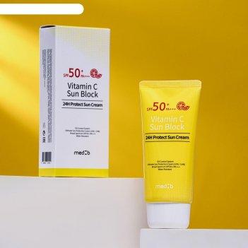 Солнцезащитный крем med b, с витамином c, spf 50, 70 мл