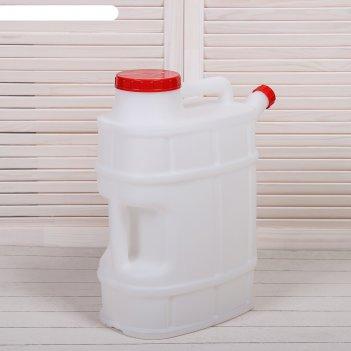 Канистра пищевая «бочонок», 20 л, со сливом, белая