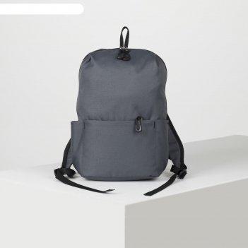 Рюкзак молод рм-31, 22*11*34, отд на молнии, н/карман, 2 бок.кармана, серы
