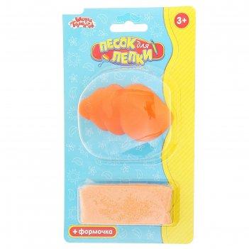 Песок для лепки ракушка 28 гр, цвет оранжевый