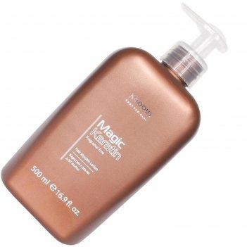 Кератин-лосьон для волос kapous magic keratin, 500 мл