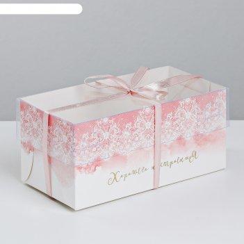 Коробка для капкейка «хорошего настроения», 16 x 8 x 7.5 см