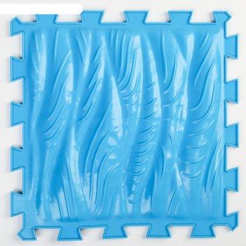 Детский массажный коврик  морская волна
