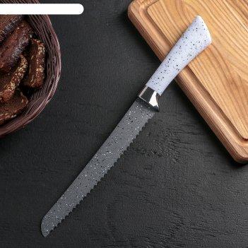 Нож кухонный для хлеба звёздное небо, лезвие 20 см, цвет белый