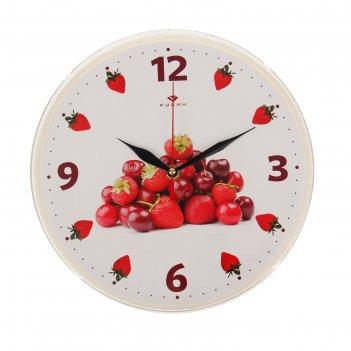 Часы настенные ягодная горка, рубин, 25х25 см