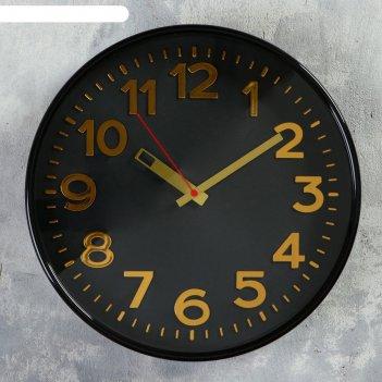 Часы настенные круглые классика, чёрный обод, 30х30 см, микс