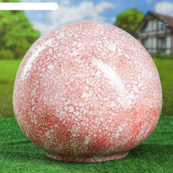 Садовый декор шар, розовый, 37 см