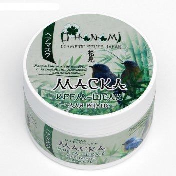 Маска крем-шелк для волос o hanami с экстрактом бамбука, 250 мл