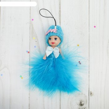 Мягкая игрушка подвеска кукла актриса, цвета микс