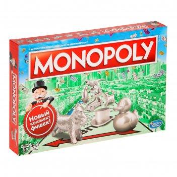 Настольная игра монополия, классическая