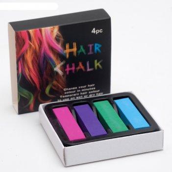 Мелки для волос 4 цвета