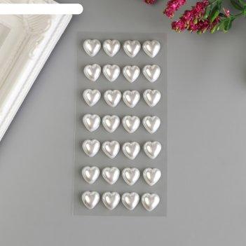 Декоративные наклейки жемчуг белый, 12 мм, 28 шт
