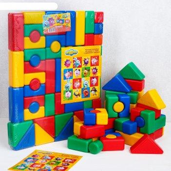 Набор цветных кубиков, смешарики, 60 элементов, 4х4 см