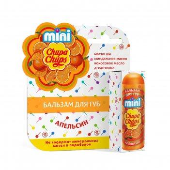 Бальзам для губ chupa chups mini, апельсин, 3,8 г