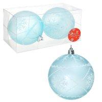 Набор шаров пластик d-10 см (набор 2 шт) воздушный голубой снежинка