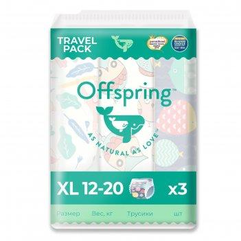 Трусики-подгузники offspring travel pack, размер xl (12-20 кг) расцветка м