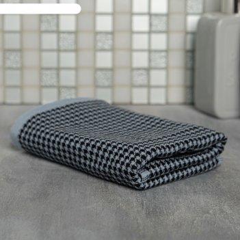 Полотенце 30 см x 30 см, чёрно-голубое