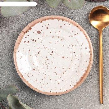 Блюдце универсальное малое 10,5 см, h 1 см punto bianca