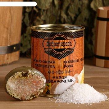 Набор в банке мыло календула, соль для бани с розой