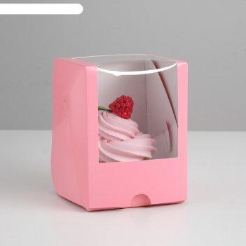 Упаковка под один капкейк с окном,  розовая, 12,5 х 9,5 х 9,5 см