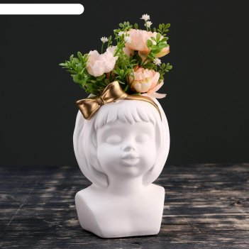 Кашпо керамическое девочка с золотым бантом, белое 19*9см