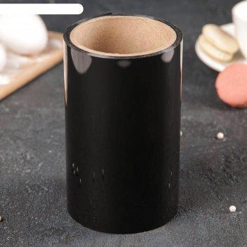 Лента бордюрная для обтяжки тортов 240 мкр x 150 мм x 5 м, цвет чёрный