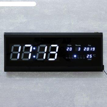 Часы настенные электронные, с термометром и календарём, белые  цифры, 48х1