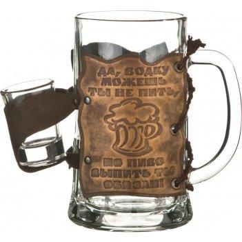 Набор:пивная кружка с рюмкой 8 литров на ночь 60...