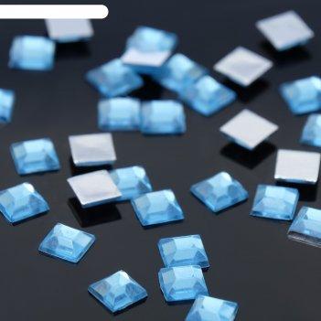 Стразы плоские квадрат, 6*6мм, (набор 30шт), цвет голубой