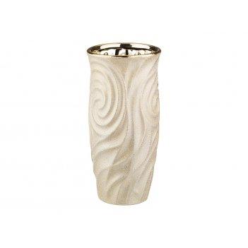 Ваза зигзаг золотая шампань 12*25 см