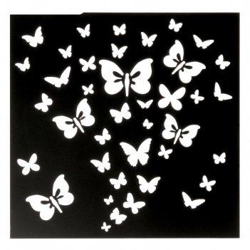 Трафарет для творчества бабочки, 15х15 см