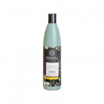 Шампунь markell green сollection «укрепление», с маслом оливы и миндаля, 5