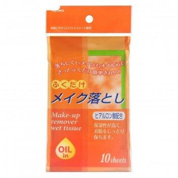 Салфетки влажные для снятия макияжа kyowa hyarulonic acid, 10 шт.