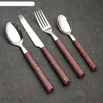 Набор столовых приборов 24 предмета на подставке «мрамор коричневый», (1,2