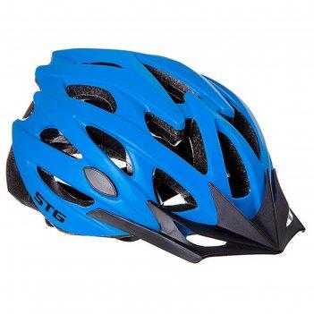 Шлем велосипедиста stg mv29-a, размер l (58-61 см), цвет синий